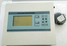LXS-9行驶记录仪检定装置